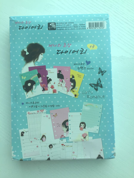 Girl's Romance Filofax Daily Planner Scheduler from Pinkfoot Korea - CharmTape - 9