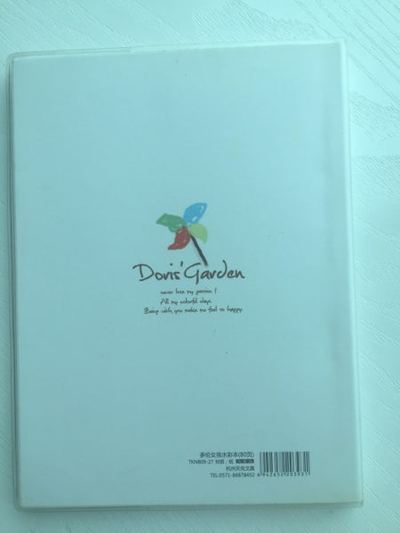 Copy of I don't know - Memo Note Book from Pinkfoot Korea - CharmTape - 2