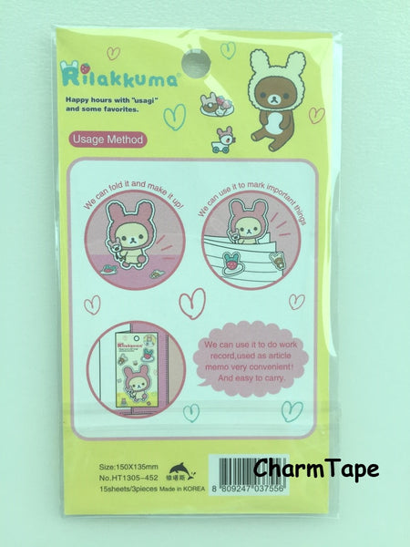 Copy of Rilakkuma bear Sticky Post It Memo Note Pad 45 sheets SS381 - CharmTape - 2