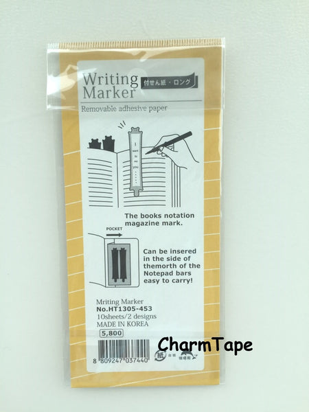 Long Wombat Sticky Post-it Memo Marker Pad  20 sheets SS399 - CharmTape - 2