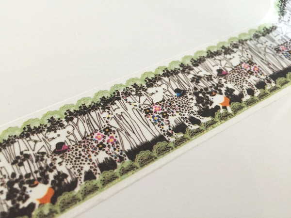 Mirror Leopard Wild cat - Big Washi Tape 30mm x 8 meters WT878 - CharmTape - 3