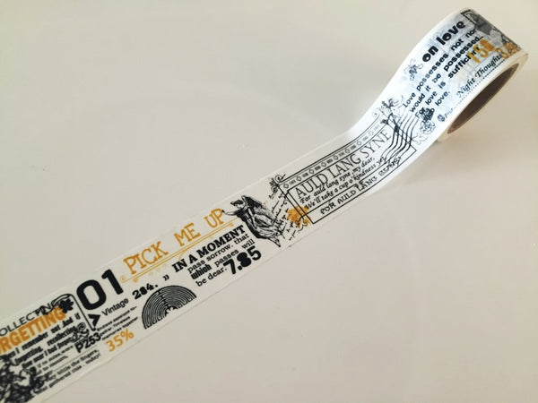 Big Washi Tape - Auld Lang Syne (30mm X 10M) WT891 - CharmTape - 1