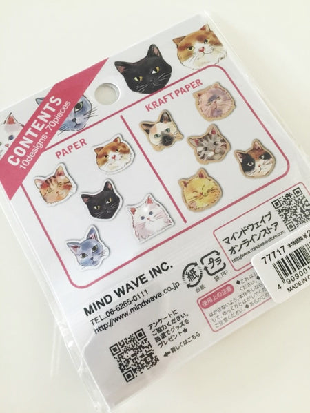 Copy of Red Raccoon & Panda Sticker Flakes Set 70 Sheets Mindwave Japan SS909 - CharmTape - 5