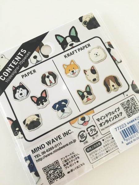 Dog Sticker Flakes Set 70 Sheets Mind wave Japan SS911 - CharmTape - 5