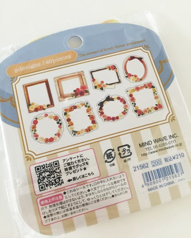 Floral Photo Frame Sticker Flakes Set 40pieces Mind wave Japan SS914 - CharmTape - 1
