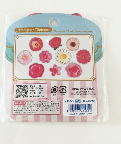Pink Rose & Peony Flower Sticker Flakes Set 70pieces Mind wave Japan SS919 - CharmTape - 3