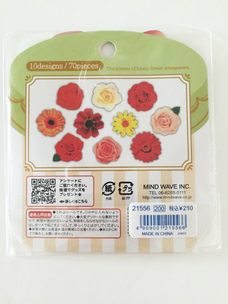 Orange Rose & Sunflower Flower Sticker Flakes Set 70pieces Mind wave Japan SS920 - CharmTape - 3