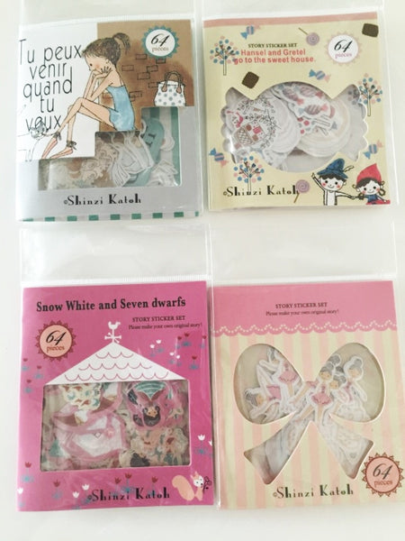 Girl and Cat Sticker Flake Seals Set 64 pieces by Shinzi Katoh SS930 - CharmTape - 6