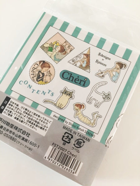 Girl and Cat Sticker Flake Seals Set 64 pieces by Shinzi Katoh SS930 - CharmTape - 5