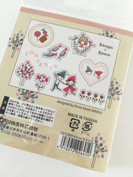 Hansel and Gretel Sticker Flake Seals Set 64 pieces by Shinzi Katoh SS929 - CharmTape - 5