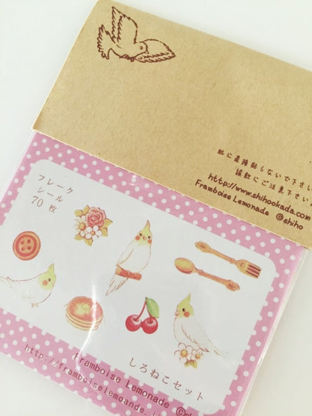 Cartoon Bird Sticker Flake Seals Set 70 pieces SS927 - CharmTape - 4