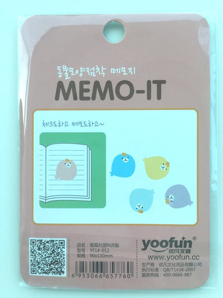Sticky Post It Memo Note Pad 30 sheets - CharmTape - 3