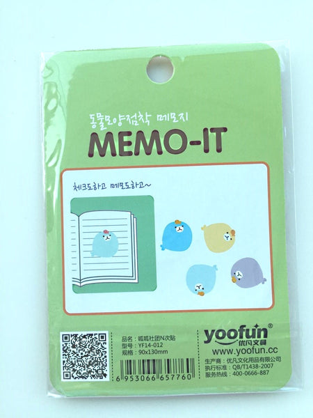 Sticky Post It Memo Note Pad 30 sheets - CharmTape - 9