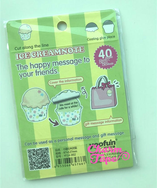 Ice-cream Sticky Memo Post-it AA10