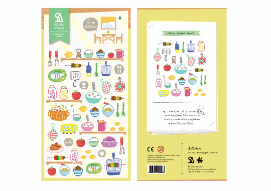 Kitchen utensil pre-cut sticker 1 Sheets by Sonia SS238 - CharmTape - 1