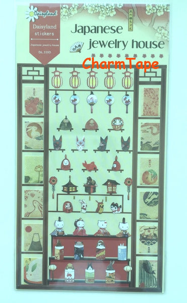 Japanese Jewelry House stickers by Daisyland 1 Sheet SS433