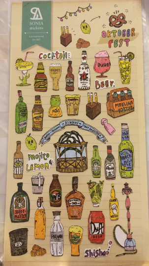 Oktoberfest Beer Deco sticker art stickers - Sonia1 Sheets SS2021 - CharmTape - 1