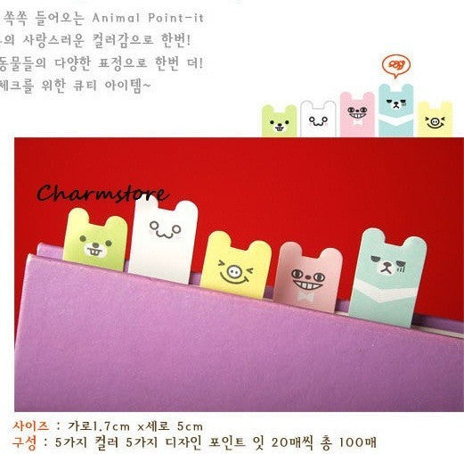 Sticky Memo Note Pad Colorful Happy Bear - CharmTape - 2