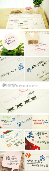 Happy Life Diary Cute Deco Stamp Set (1 wooden box, 25 stamps) - CharmTape - 4