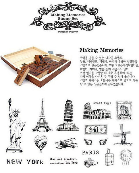 Wooden Cute Deco Rubber Stamp Set (1 wooden box, 15 stamps) eiffel towers, European holidays - CharmTape - 5