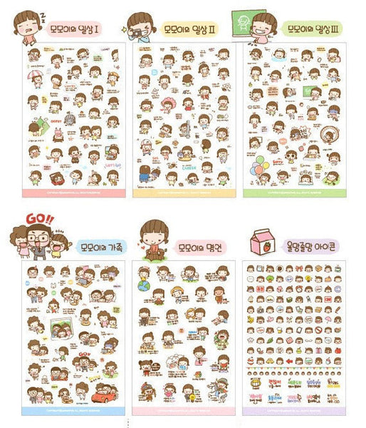 Momoi transparent journal Stickers - 6 sheets - CharmTape - 2