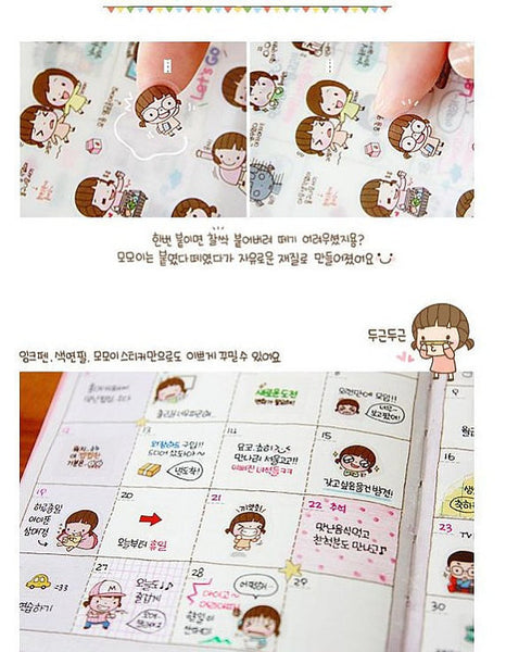 Momoi transparent journal Stickers - 6 sheets - CharmTape - 3