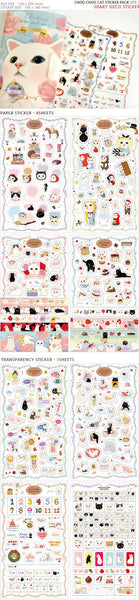 Jetoy Choo Choo cat Paper and Translucent Stickers 8 Sheets (E) - CharmTape - 2