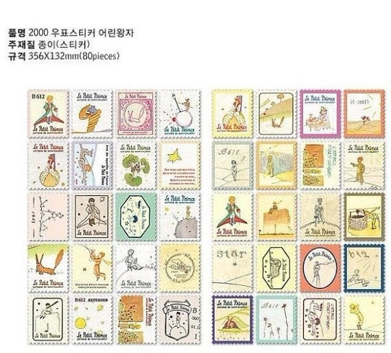 Vintage style of Le Petit Prince dairy paper Sticker 4 Sheets