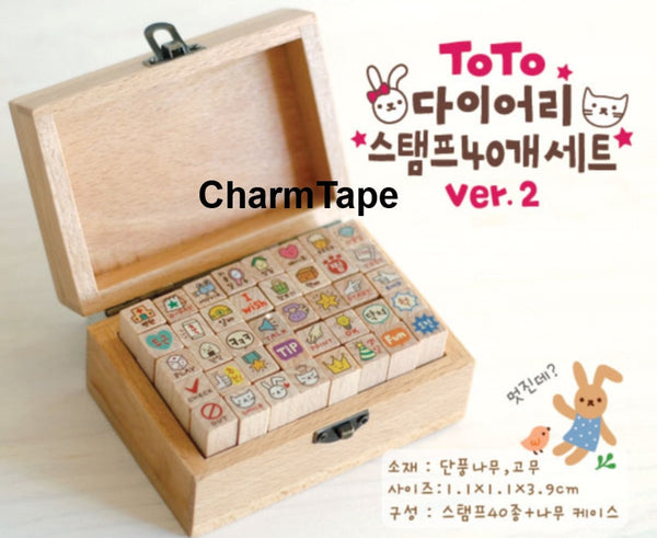 Toto Rabbit Diary Cute Stamp Set (1 wooden box, 40stamps) - CharmTape - 4