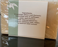 Olive Leaf Extract & Rosemary Body Soap - Wellness Works