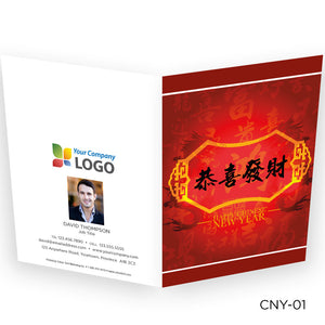 Chinese New Year Greeting Cards (5 x 7)