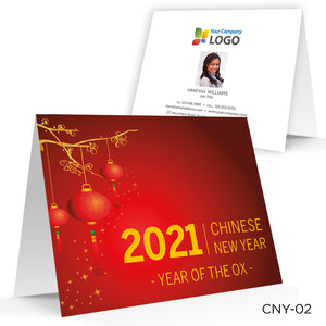 Chinese New Year Greeting Cards (4.25 x 5.5)