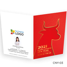 Load image into Gallery viewer, Chinese New Year Greeting Cards (5 x 7)