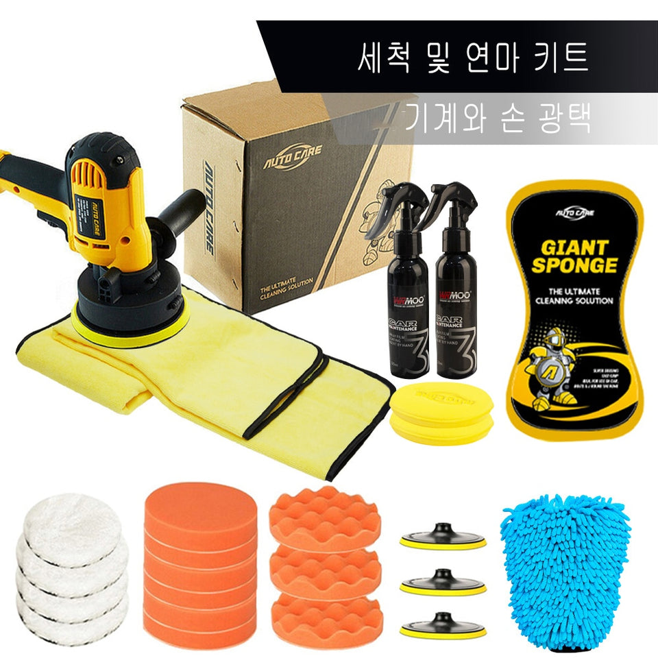 Electric Car Polisher Machine 220V 500-3500rpm 600W Auto Polishing Machine 6 Speed Sander Polish Waxing Tools Car Accessories