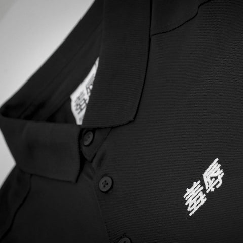 Rothenburg Polo Shirt - DISHONOR LONDON