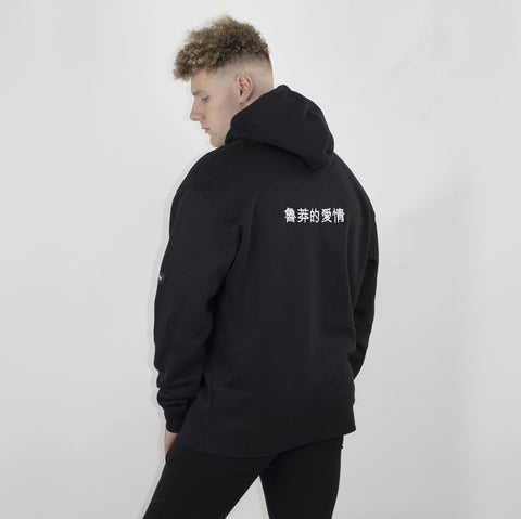 Angelou M20 Hoodie - DISHONOR LONDON