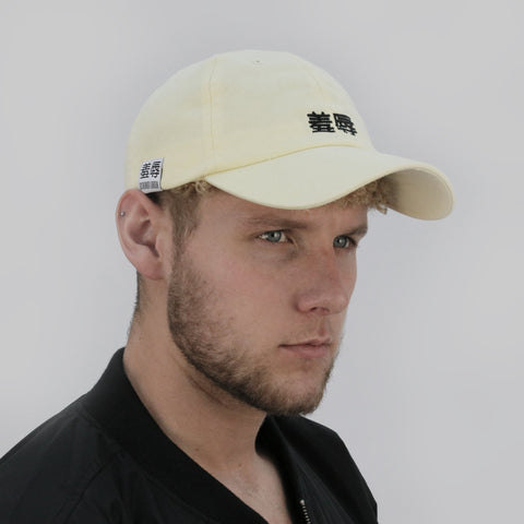 BRIGHTON A20 6 Panel Cap -  Lemon