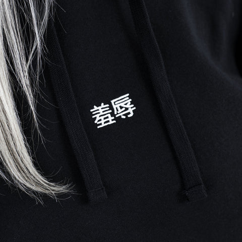 Maya Hoodie - DISHONOR LONDON