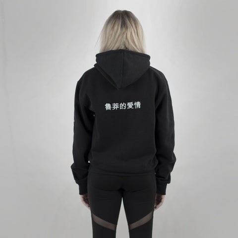 ANGELOU L20 - HOODIE - 2 - DISHONOR LONDON