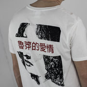 Lost In You M20 T-shirt - DISHONOR LONDON