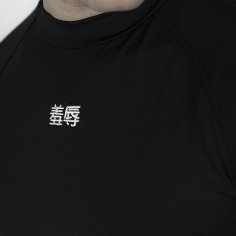 Ransom Base Layer - DISHONOR LONDON