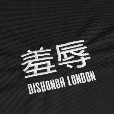 Ultimatum Alpha Stringer Vest - DISHONOR LONDON