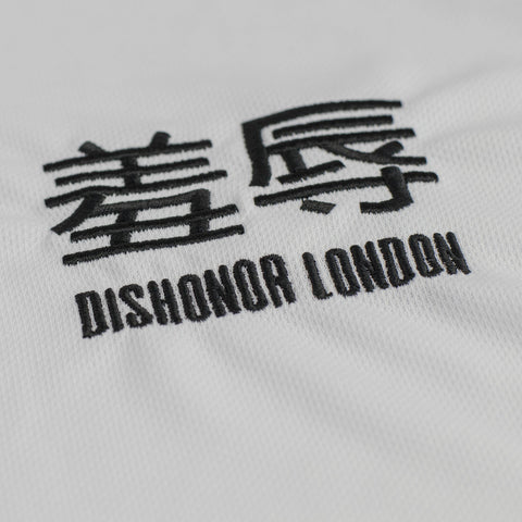 Ultimatum Beta Training Vest - DISHONOR LONDON