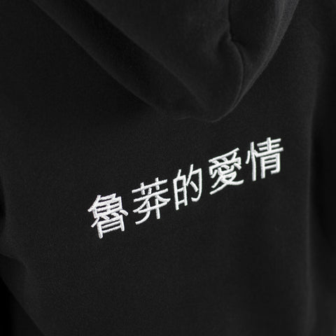 Angelou Hoodie - DISHONOR LONDON