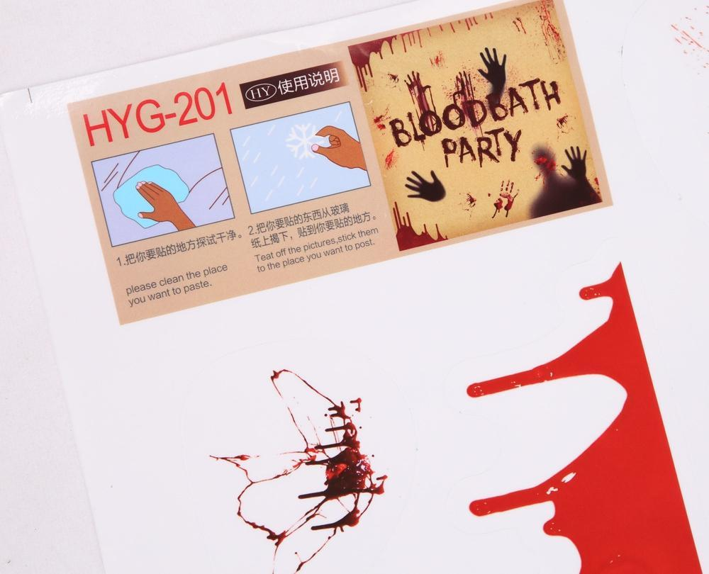 Removable Halloween Devil & Bloody handprint Wall Sticker