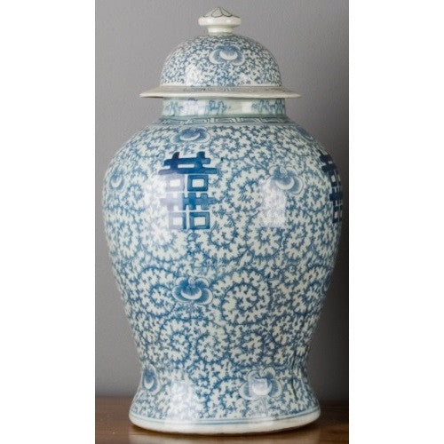 Double Happiness Lidded Jar (Classic) by Oriental Danny