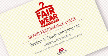 Mountain Equipment Retains Fair Wear Foundation 'Leader Status' Third Year Running