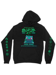 bulba green special edition (cotton) hoodie