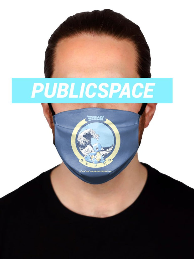 squirtle cloth face mask (non medical)