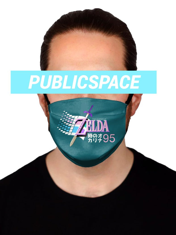 zelda95 cloth face mask (non medical)